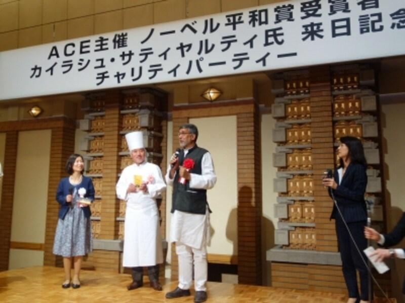 ノーベル平和賞受賞者undefinedカイラシュ・サティヤルティ氏もこのチョコレートを歓迎
