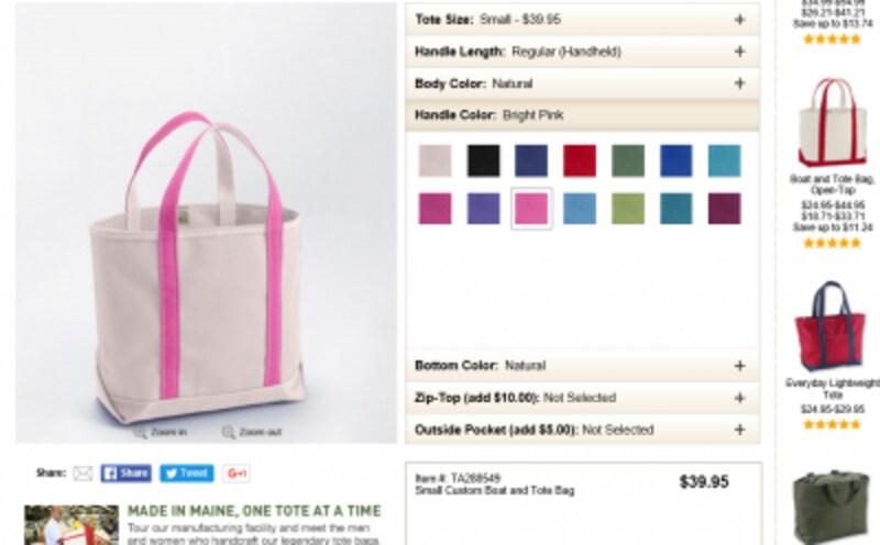バッグ本体の色よりもさらに選択できる色が増えます