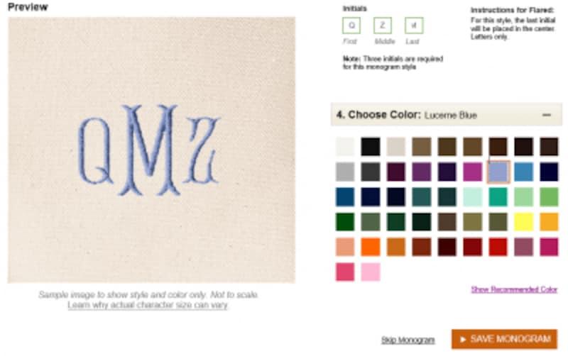 日本では選べない刺繍のカラーがこんなに多くの色から選べる