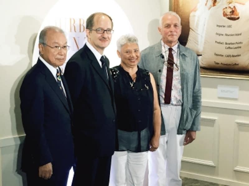 UCC上島会長、在日フランス大使、レユニオン島のマキシミリア・ヴィトリさん、ジェラル・ベナールさん