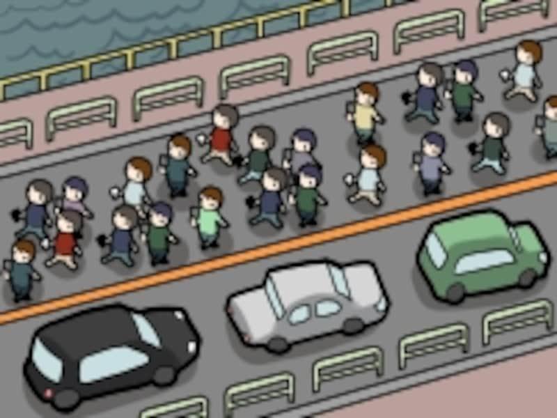 道を塞ぐ人の図