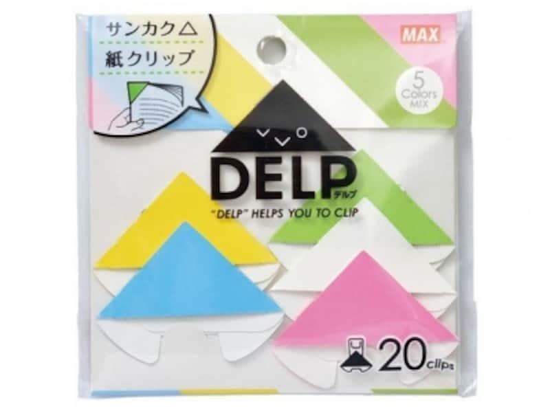 マックス/紙クリップDELP20枚入(720円)