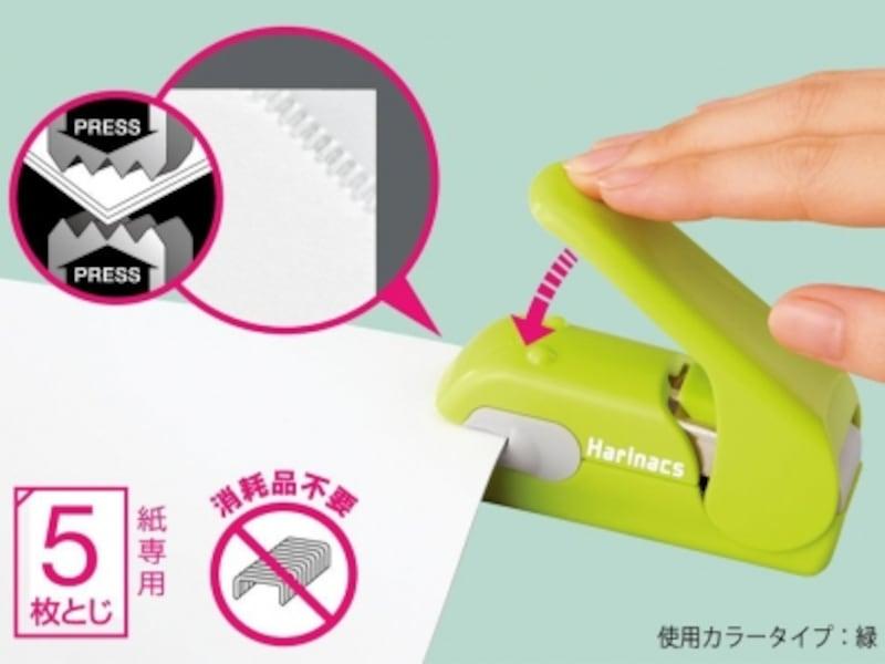 コクヨ/ハリナックスプレスundefined(1188円)