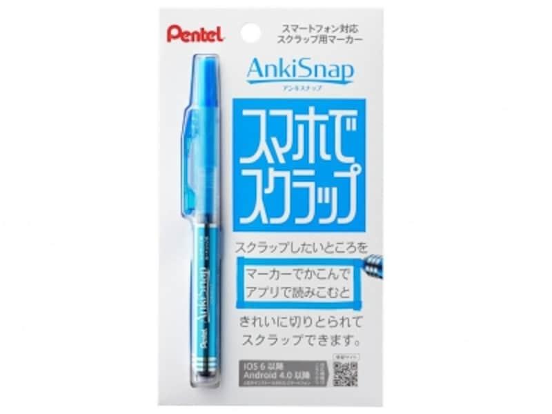 ぺんてる/アンキスナップスクラップ用マーカー(540円)