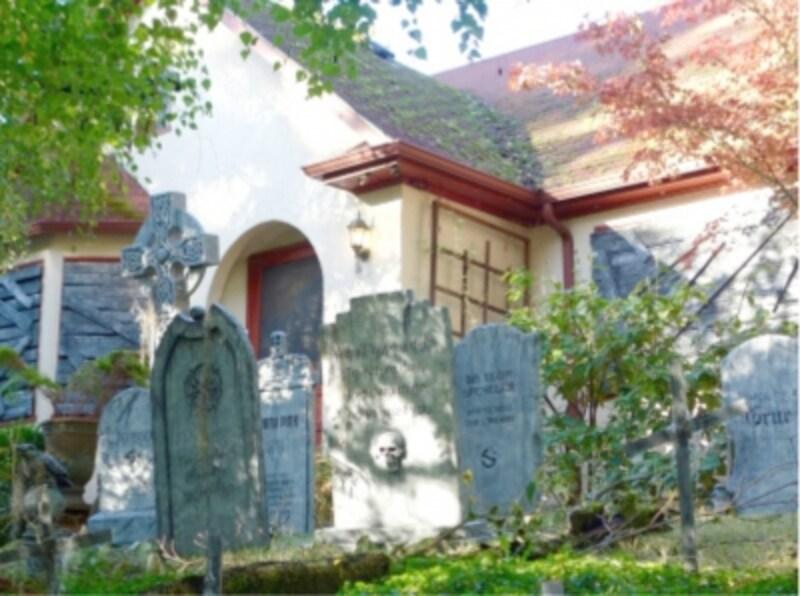 前庭に出現した墓場