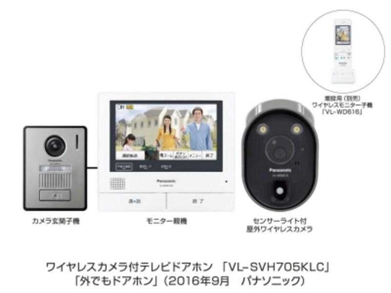 ワイヤレスカメラ付テレビドアホンundefinedVL-SVH705KLC