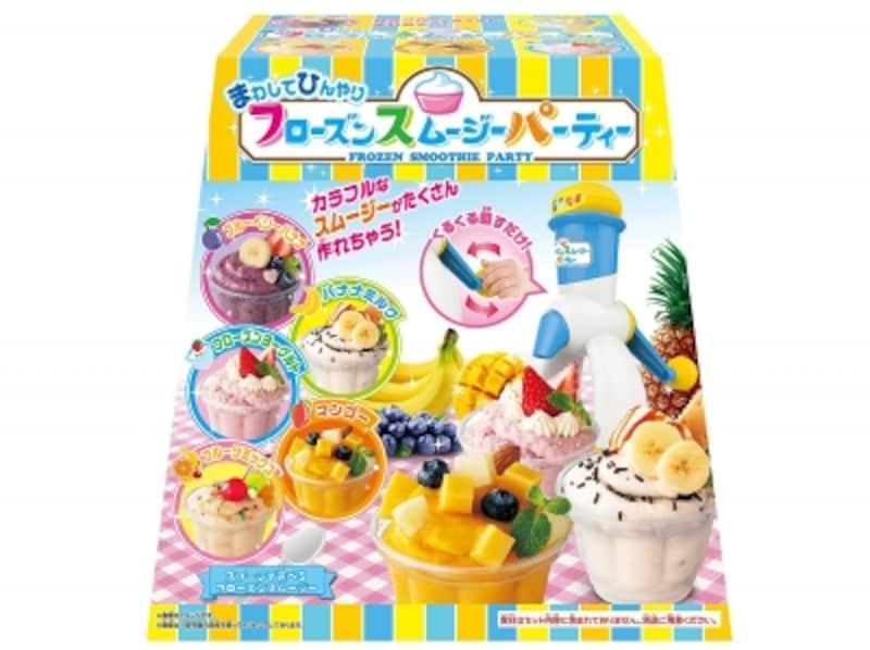 ハナヤマ/まわしてひんやりフローズンスムージーパーティー(4104円)