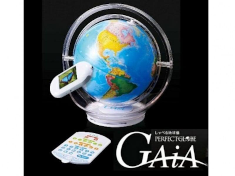 ドウシシャ/しゃべる地球儀パーフェクトグローブガイアundefinedハイスペックモデル(23970円)
