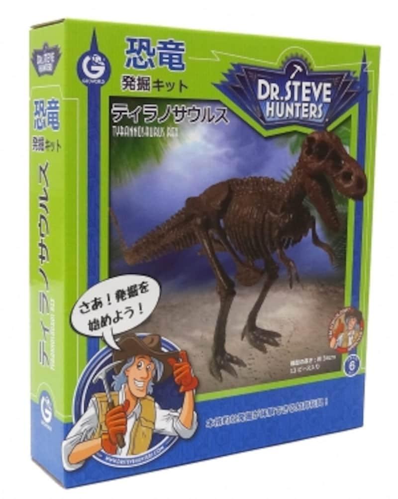 ジオワールド/恐竜発掘キットティラノサウルス(1058円)
