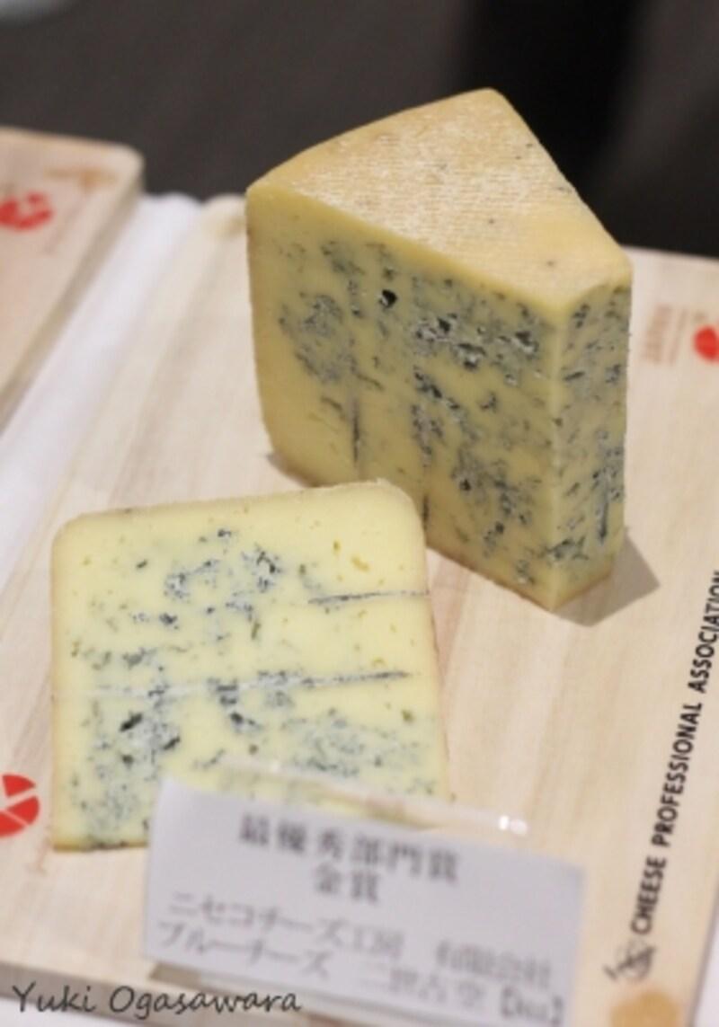 金賞、そして最優秀部門賞を受賞した、ニセコチーズ工房の「ブルーチーズundefined二世古undefined空」