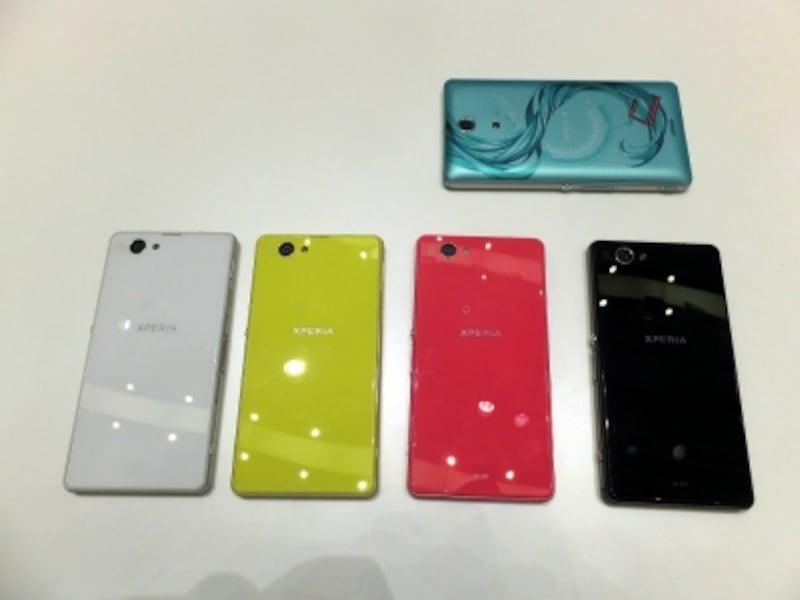 オリジナルカラーが多彩な手のひらサイズのXperiaundefinedZ1fSO-02Fと初音ミクモデルのSO-04E