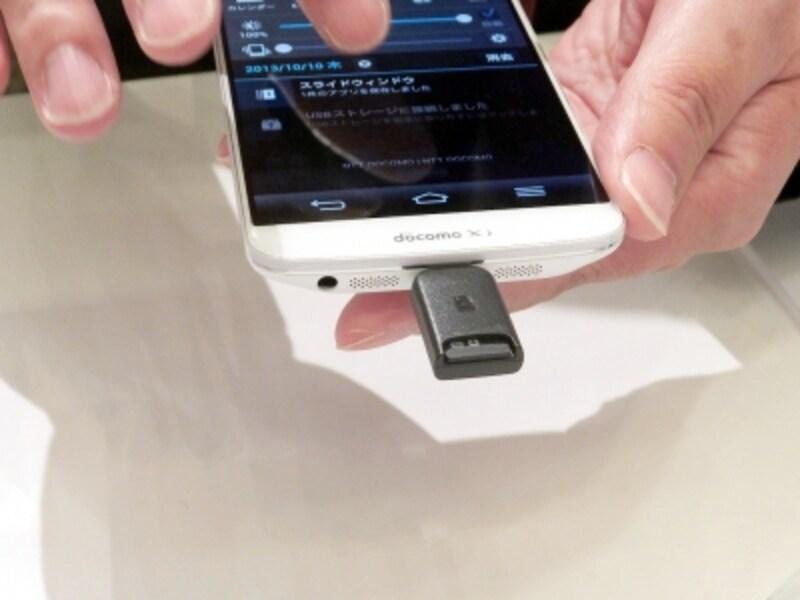 microSDカードリーダーアダプタが同梱される