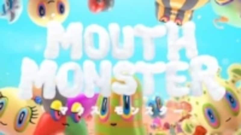 MOUTHMONSTER