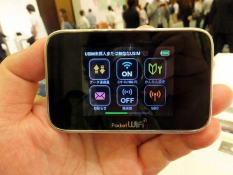 PocketWiFi301HW