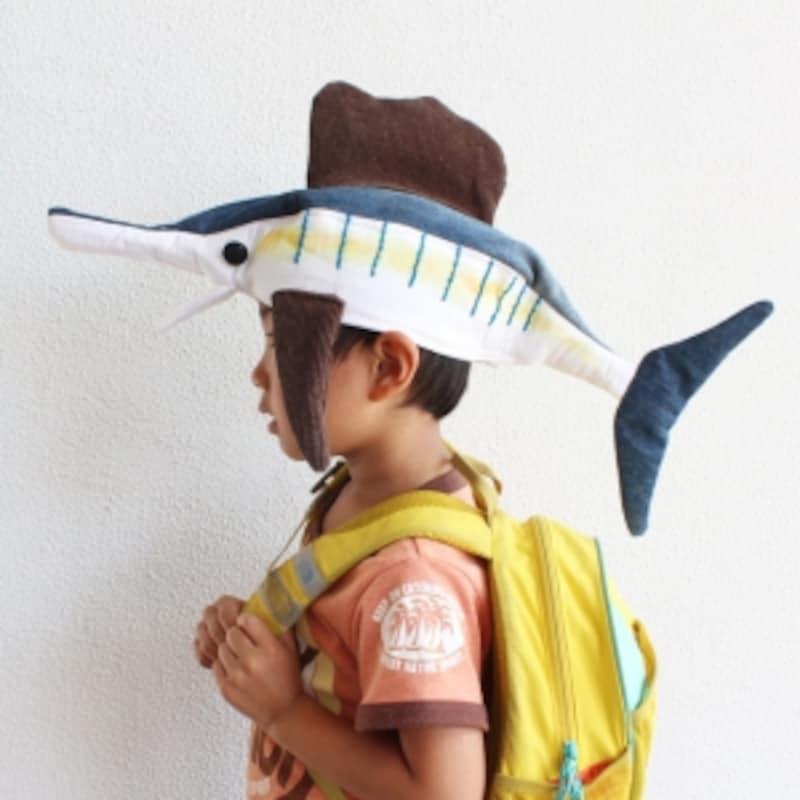 カジキ帽子