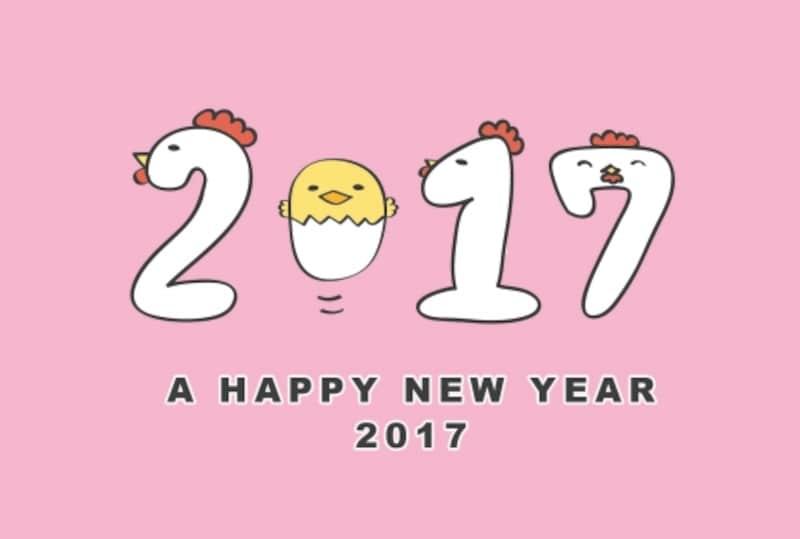 2017年ロゴが目を引くシンプルな年賀状です。