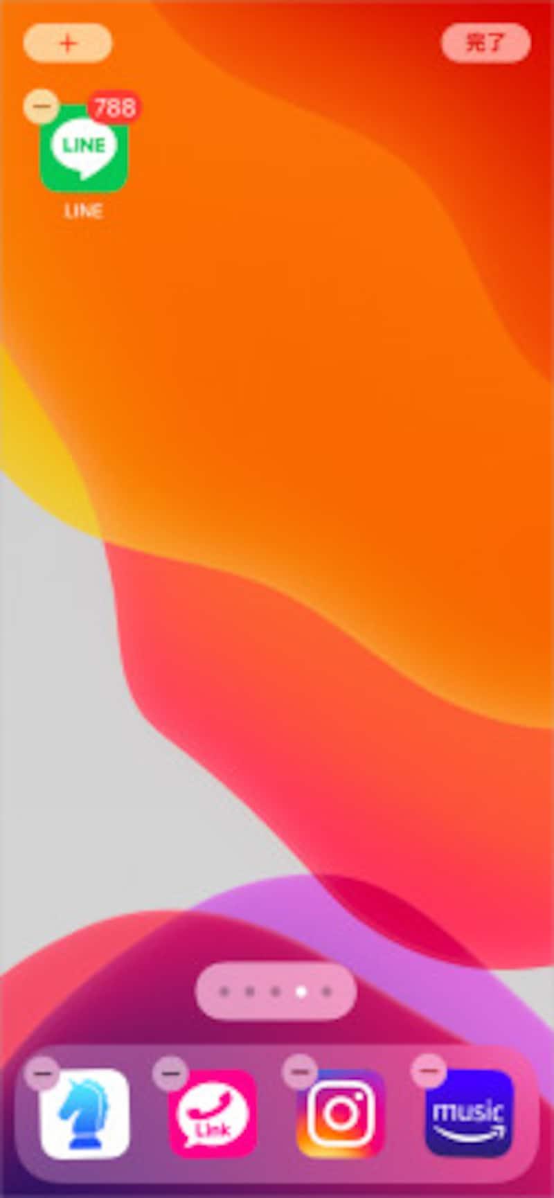 LINEアプリを長押しし、「ホーム画面を編集」を選択してLINEアプリのアイコン左上に出てくる「×」マークをタップすればOK
