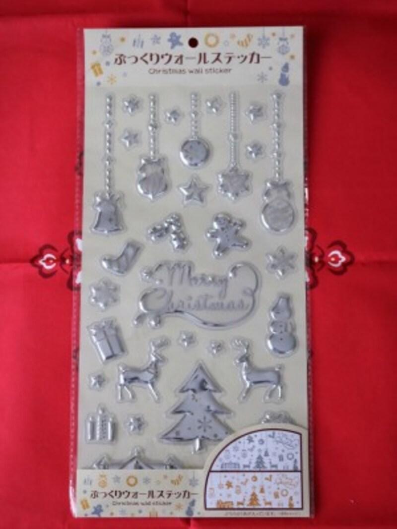 ぷっくり立体的なクリスマスのウォールステッカー