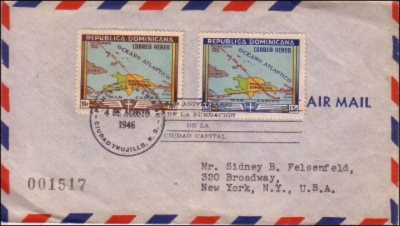 ドミニカ共和国の1946年の地図切手