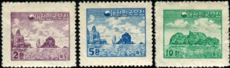 独島切手3種