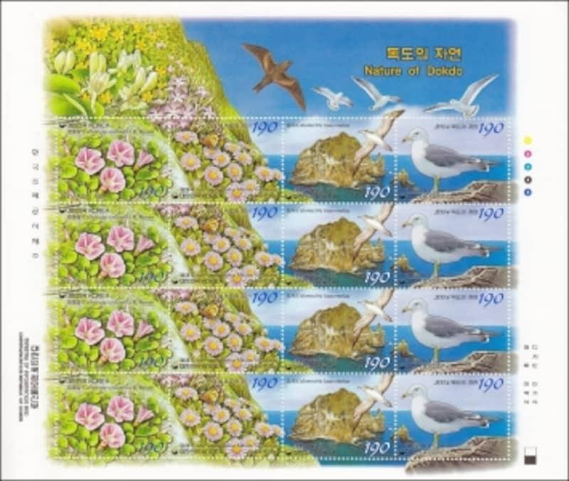 新たに発行した独島切手