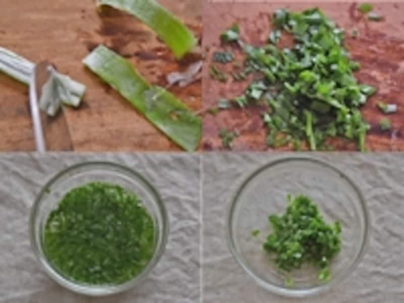 緑色の部分の切り方