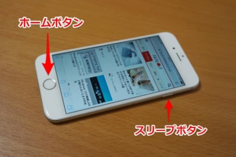 iPhone,スクリーンショット