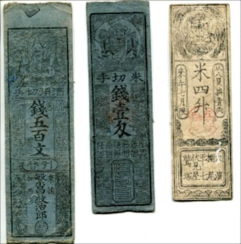 酒切手と米切手