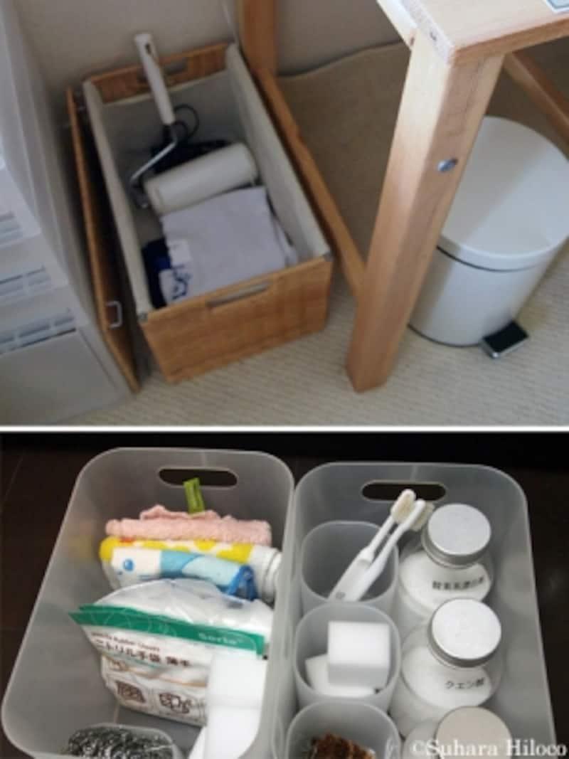 掃除道具のカゴ収納法