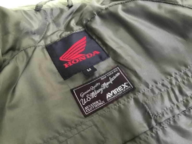 軍にフライトジャケットを供給していた経験もあるアパレルメーカーだけに街着でも着れそう