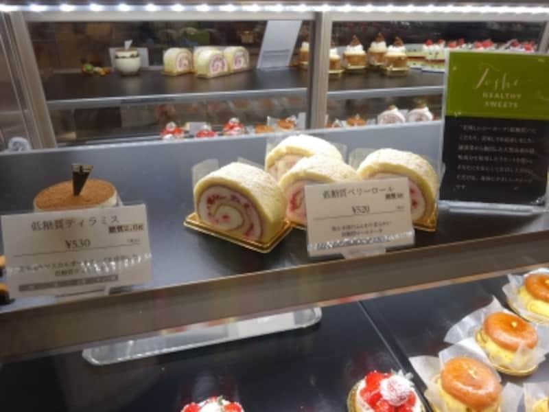 「トシ・ヨロイヅカ東京」1階冷蔵ケースに並ぶ低糖質スイーツ