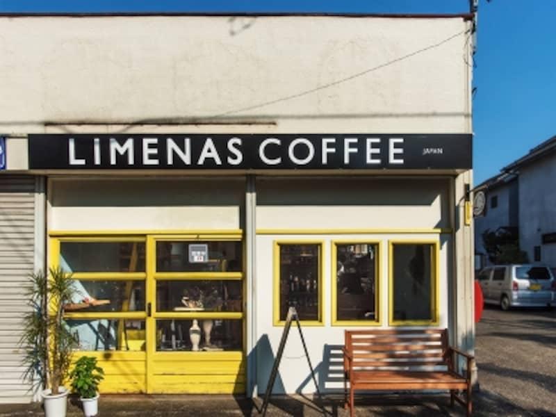 スペシャルティコーヒー豆を焙煎、販売するリメナスコーヒー