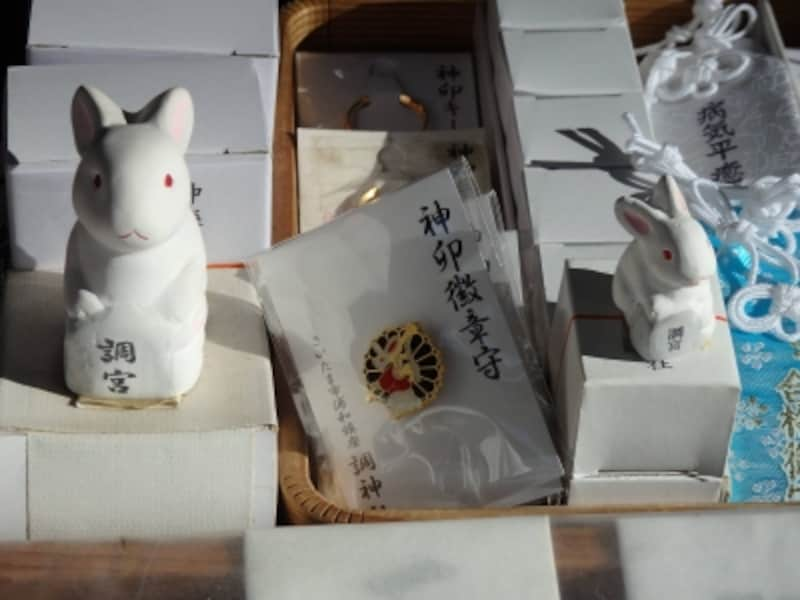 調神社のウサギ・グッズ