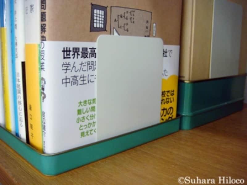本収納に100円商品