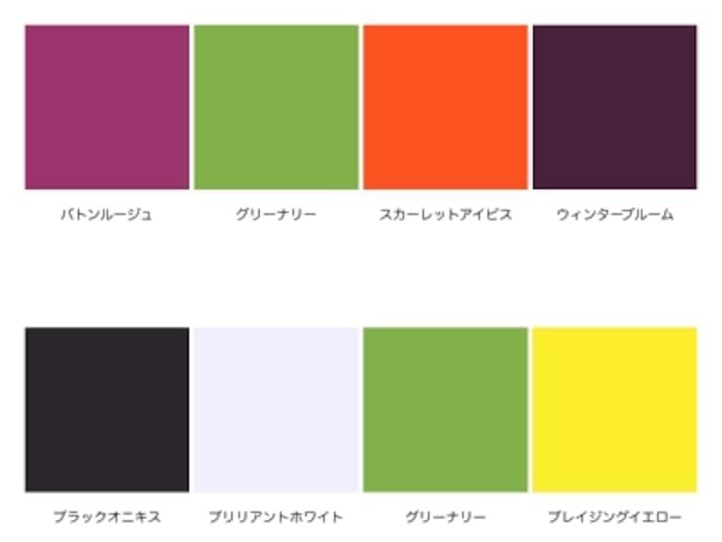 フローラ・アバンダンドとグラフィック・インプリントの配色例