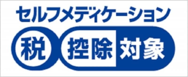 対象医薬品識別マーク(出典:日本一般用医薬品連合会)