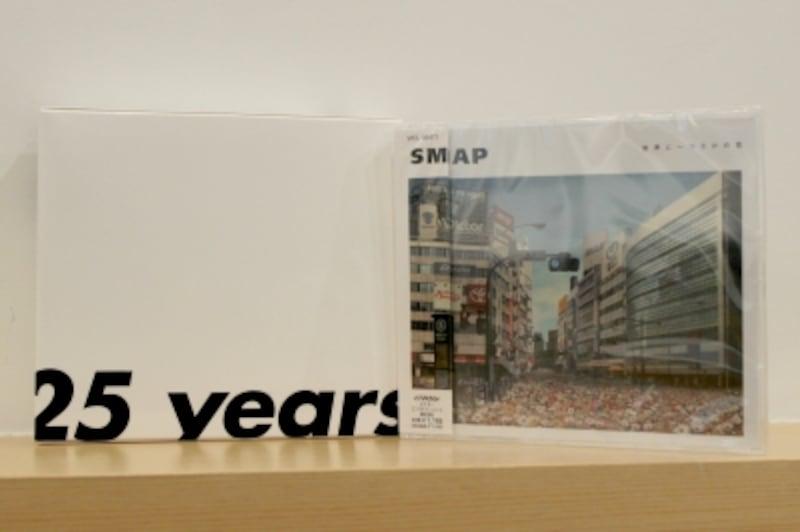 ファンからのリクエストによって収録曲が決定したベストアルバム『SMAP25YEARS』
