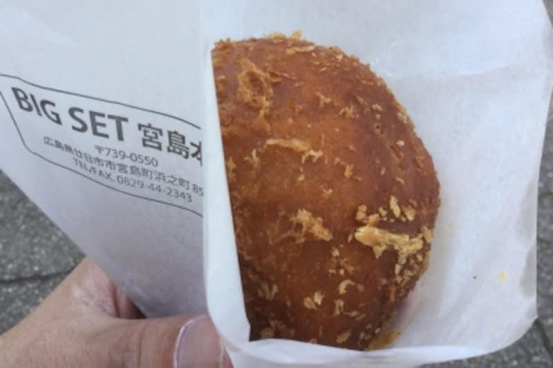 牡蠣入りカレーパン