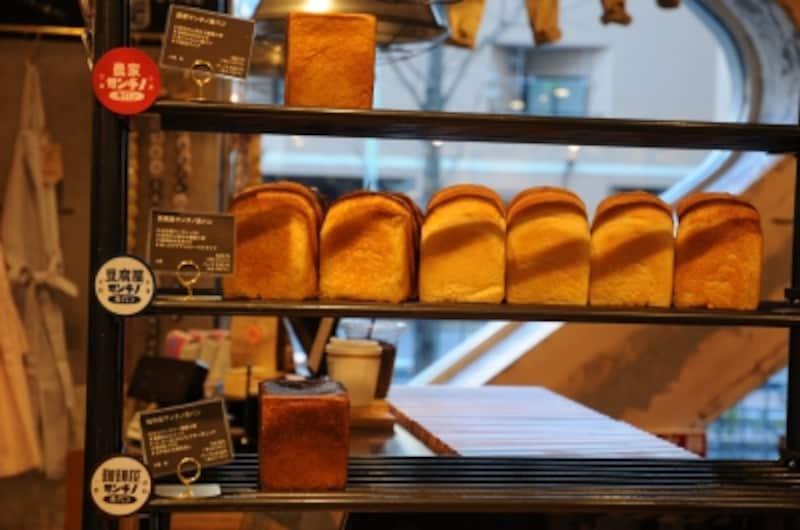サンチノ食パン3種類#前田さん家の十勝産小麦#銘柄ははるきらり