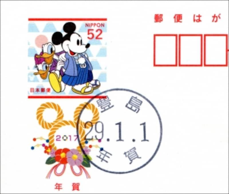 平成29年(2017)のディズニー年賀