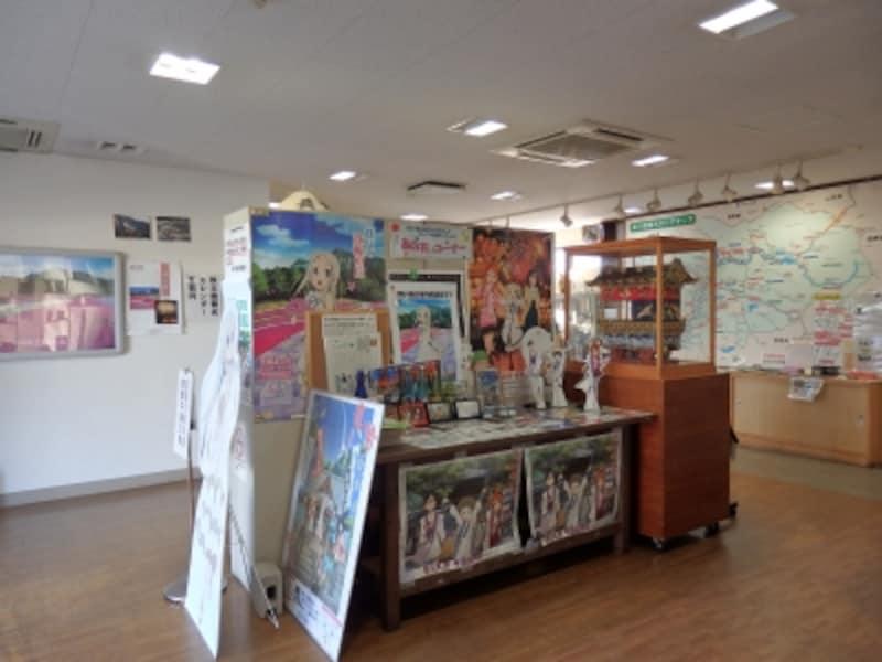 秩父観光情報館の「あの花」コーナー