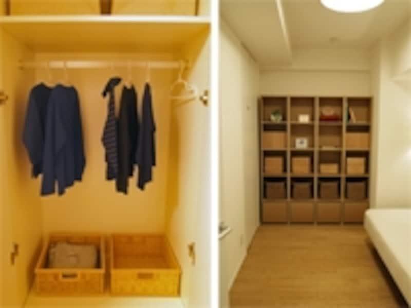 """部屋の広さは5畳なのに広く使える。<ahref=""""http://www.muji-village.com/"""">MUJIVILLAGE</a>"""