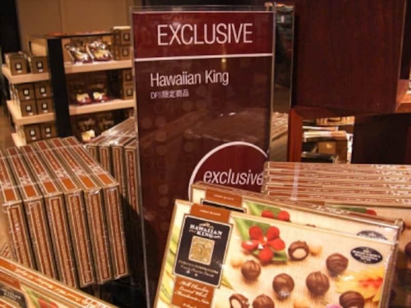 DDFSハワイ限定のハワイアンキングは、味はもちろん、高級感溢れるパッケージで見た目もGOOD