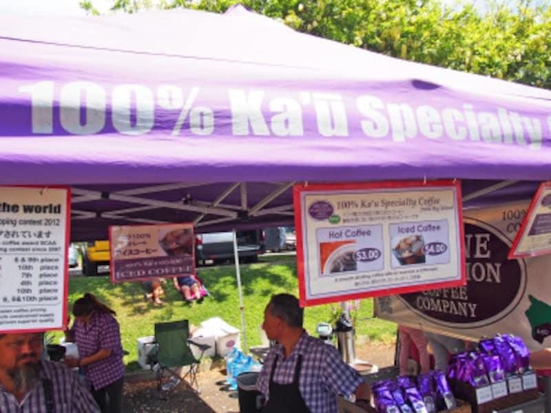 ファーマーズ・マーケットでカウコーヒー豆を販売するアイカネ・プランテーション