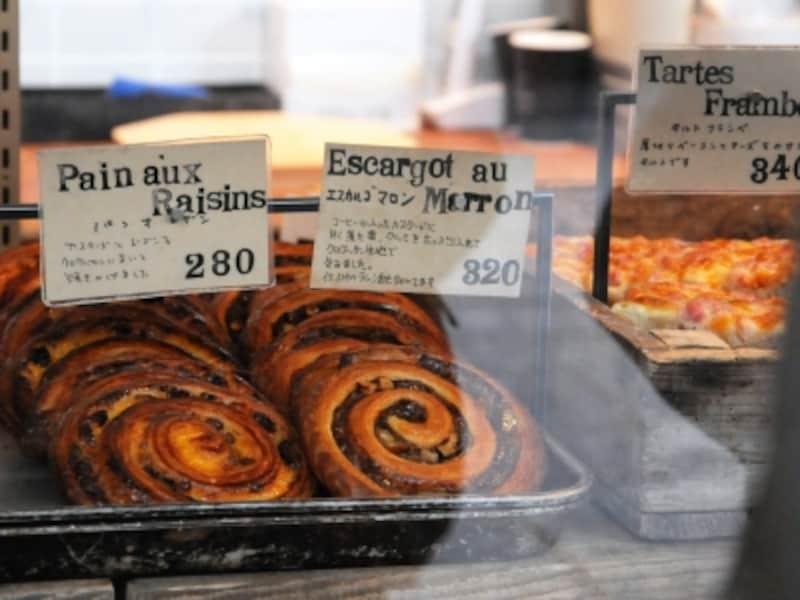 パンオレザンやエスカルゴ、発酵バターのクロワッサンもクオリティが高い