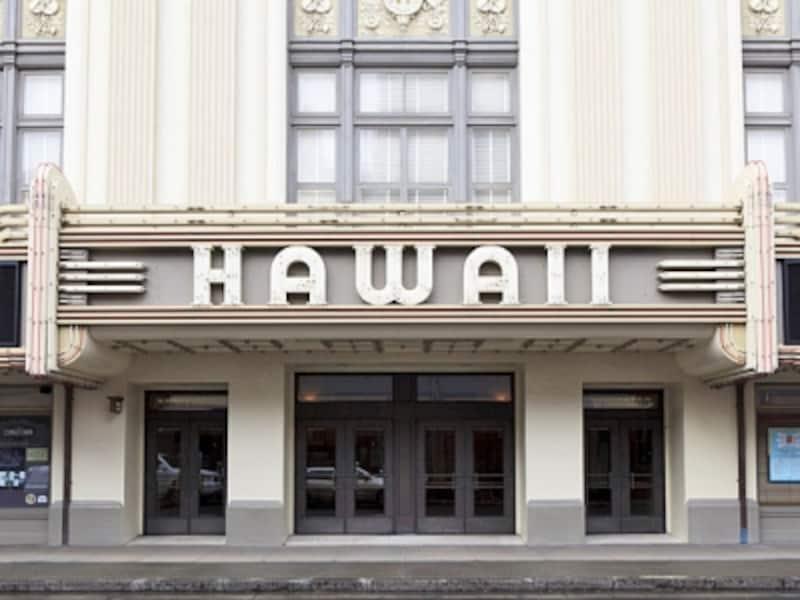 ハワイアンウエディングのフォトスポットでもあるハワイシアター前