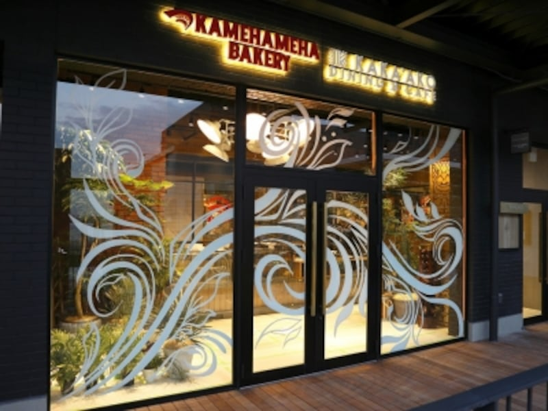 「KAKA'AKODINING&CAFE(カカアコダイニングアンドカフェ)外観。ハワイで人気の「カメハメハベーカリー」がインショップとして入っています(画像提供:KAKA'AKODINING&CAFE)