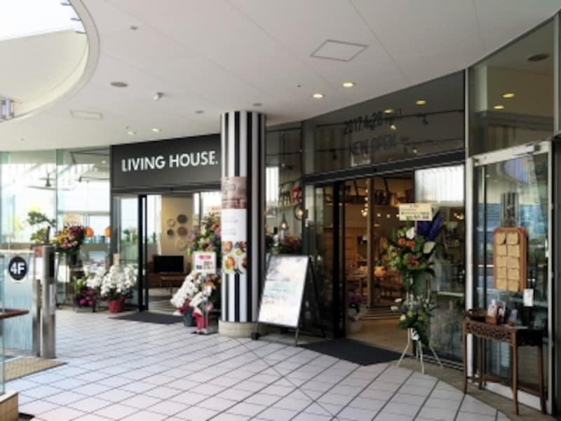 インテリアショップ「リビングハウス」併設のカフェ「tablescook&LIVINGHOUSE(タブレスクック&リビングハウス)」(2017年4月28日撮影)