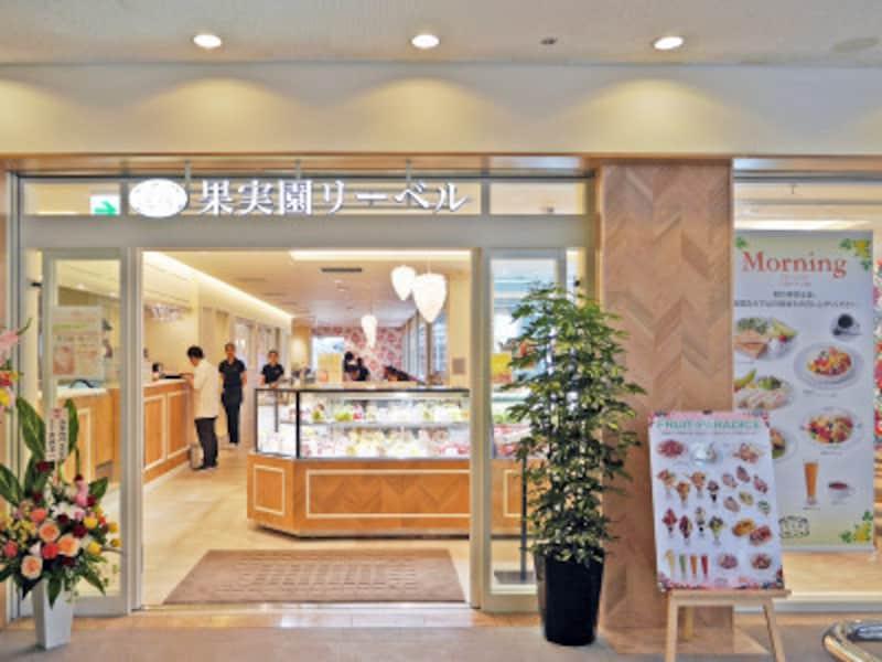 横浜ランドマークタワー5階にオープンした「果実園リーベル」外観(2018年7月10日撮影)