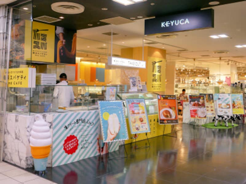 横浜スパゲティ&カフェに「生クリーム専門店ミルク」が併設。話題のマリトッツォも販売中